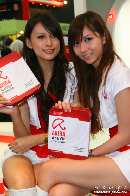 Avira Show Girls in Computer & IT Trade Show in Malaysia