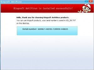 Kingsoft Antivirus Free serial number