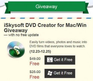 iSkysoft DVD Creator Free Giveaway