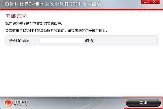 install  Trend Micro Titanium Internet Security 2011