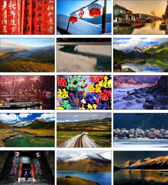 Download Best of Bing: China Theme Pack for Windows 7