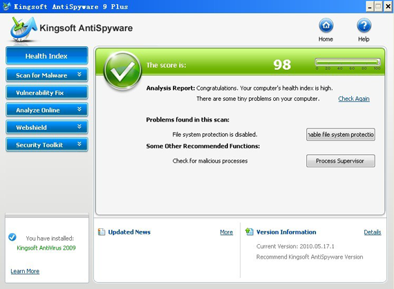 Kingsoft Anti-Spyware