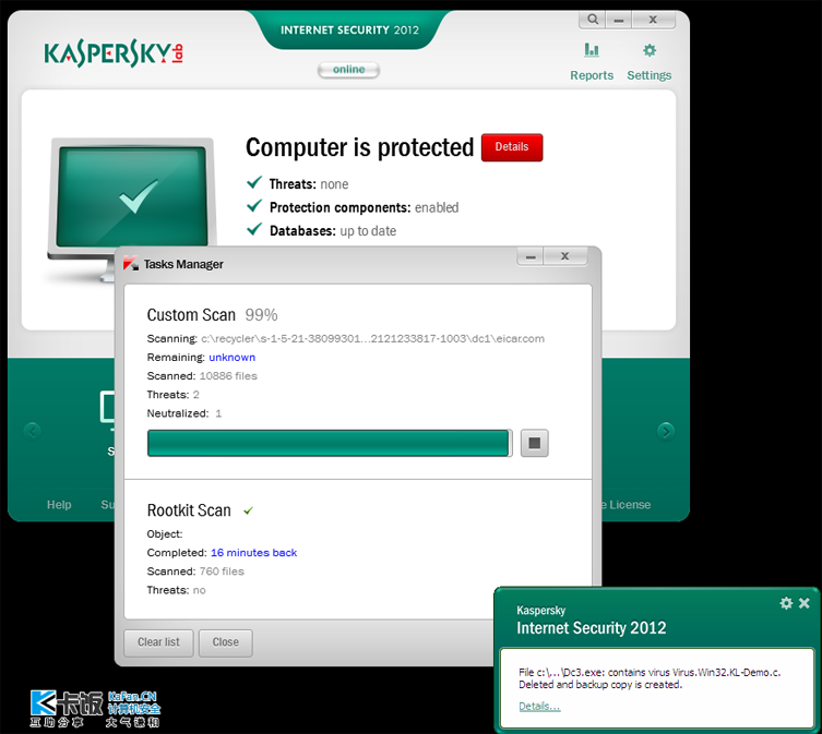 Kaspersky Internet Security 2012 preview