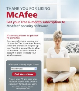McAfee Antivirus Plus 2011 Free Download With 6 Months Subscription