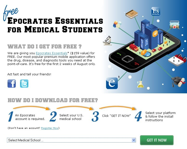 Epocrates Essentials 1 Year License Code Free for Medical Students
