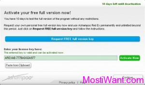 Register Ashampoo Red Ex with the license code you received