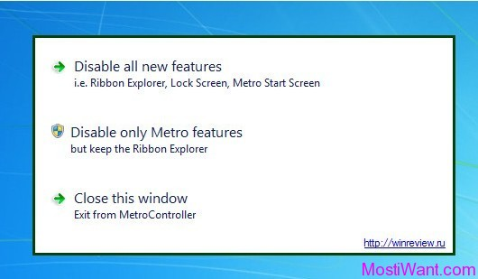 Disable / Enable Windows 8 Metro UI and Windows 8 Explorer Ribbon UI