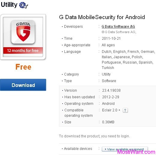 G DATA Mobile Security 2012 for Android Free 1 Year License Key