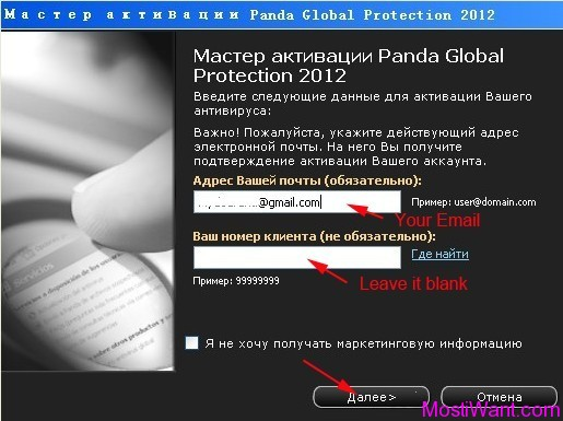 Panda Global Protection 2012 Installation 7