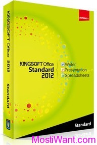Kingsoft Office Suite Standard 2012
