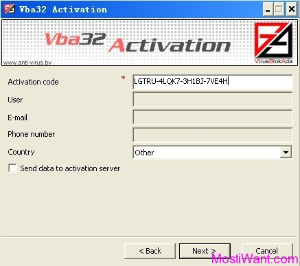 VBA32 Personal Antivirus Free Serial Key