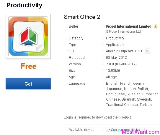 Smart Office 2 Free Full Version
