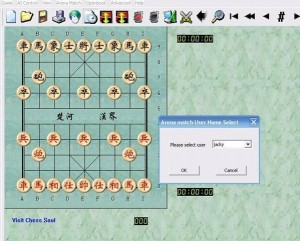 Chinese Chess Soul PC Game