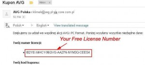 AVG Internet Security 2013 Free License Number