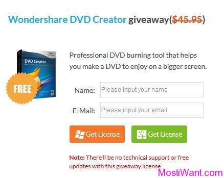 Wondershare DVD Creator Free Giveaway