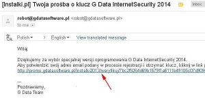 G Data Internet Security 2014 Email Confirmation