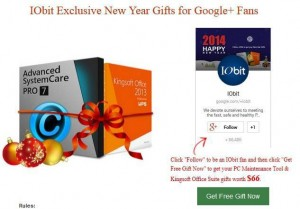 IObit Exclusive New Year Giveaway