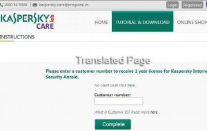 Kaspersky Internet Security for Android Free Giveaway