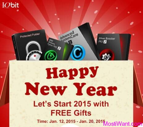 IObit New Year Giveaway