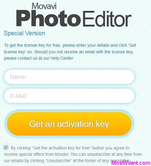 Movavi Photo Editor Free Giveaway