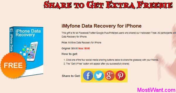 iMyfone Data Recovery for iPhone Giveaway