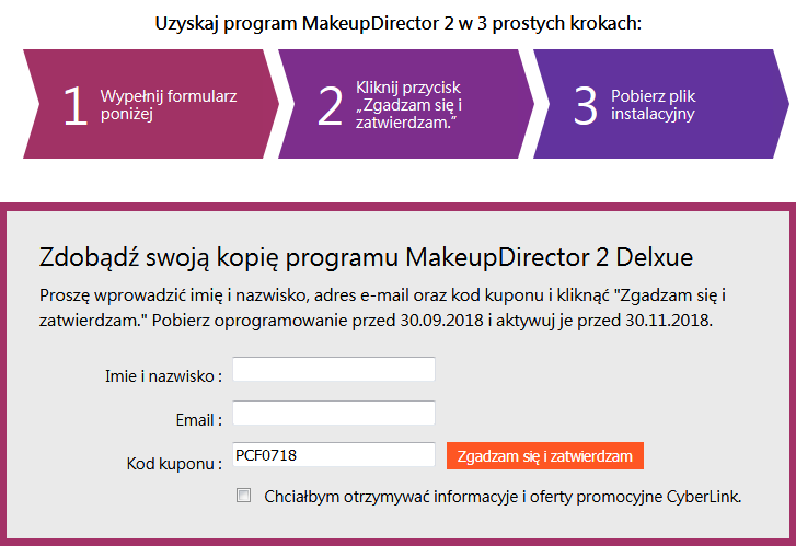 Cyberlink MakeUpDirector 2 Deluxe Giveaway